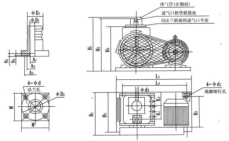 2X-4A型双级旋片式真空泵的安装尺寸表